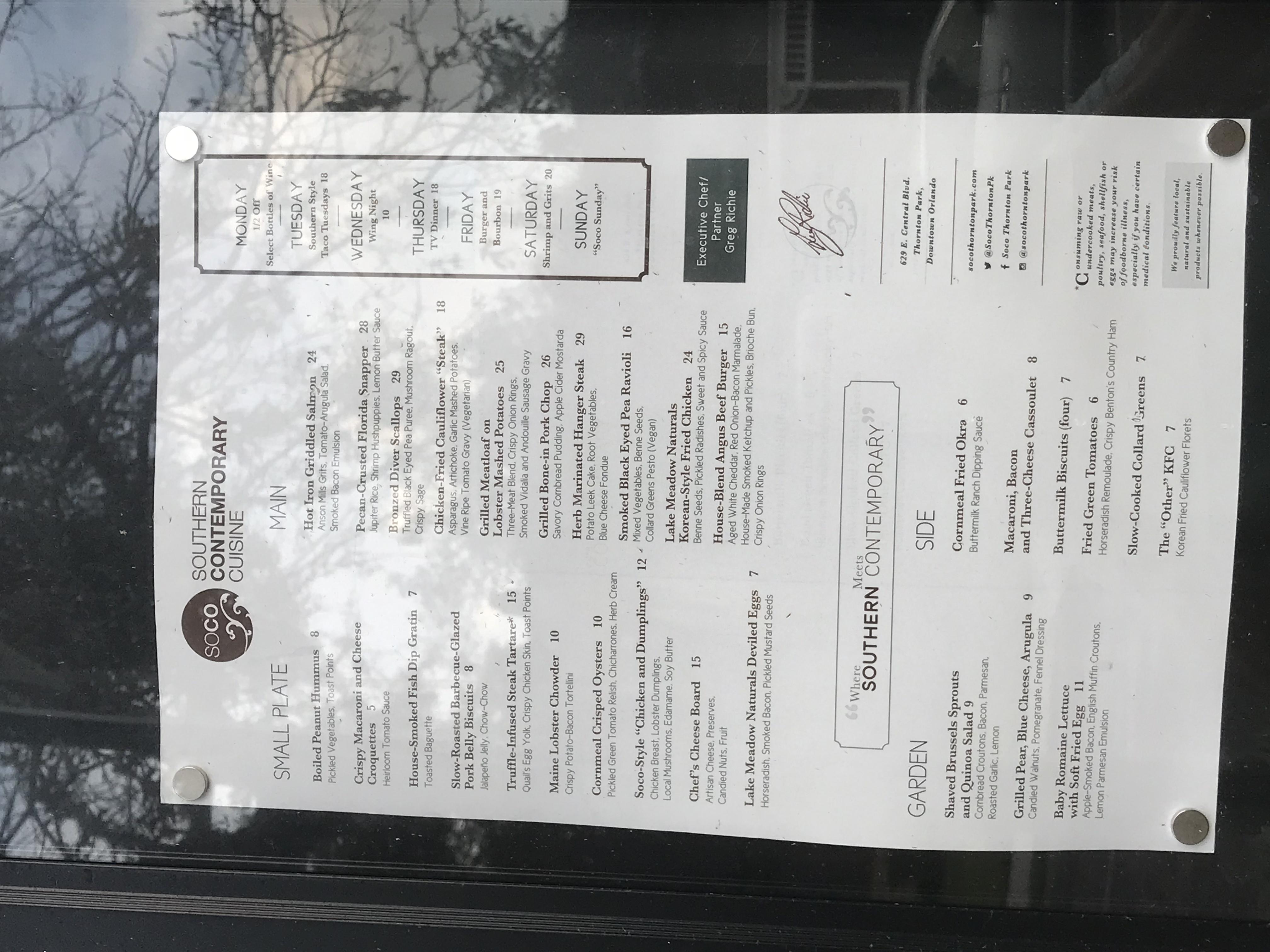 Soco Restaurant (6)